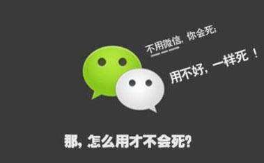 微信营销公司哪家好?