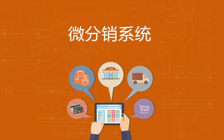 正规微商分销和微信打击的非法分销区别在哪里